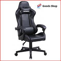 Кресло геймерское Bonro B-2013-2 игровое компьютерное офисное раскладное мягкое профессиональное черное