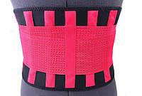 Пояс-корсет для поддержки спины ( черно-малиновый )