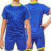 Футбольная форма для детей LD-5021T