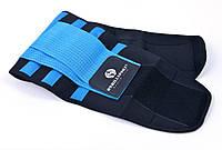 Пояс-корсет для поддержки спины черно-синий )