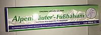 Крем бальзам Alpenkrauter Fubbalsam з екстрактом листям винограду та кінського каштана 200 мл.