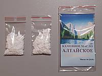 Каменное масло Алтайское 6г (2х3г) очищенное