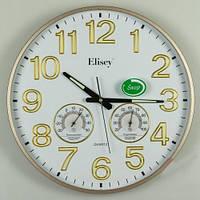 Многофункциональные часы с термометром и гигрометром 35х5 см