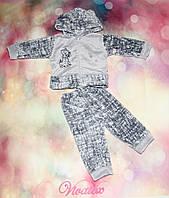 Костюм для малышей 720 Далматинец махра