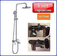 Душевая колонна со смесителем с поворотным изливом для ванны MIXXUS PREMIUM BARCELONA Chr-009-J (MI1669)