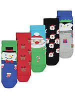 Набор новогодних детских носочков 5 пар Джордж для мальчика