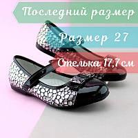 Лакированные черные перламутровые туфли для девочки тм Том.м р.27, фото 1