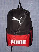Рюкзак 15 л 013504 черный с красным спортивный школьный
