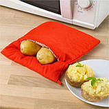 Мешочек для запекания картофеля Potato Express Красный (n-547), фото 2