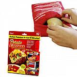 Мешочек для запекания картофеля Potato Express Красный (n-547), фото 3