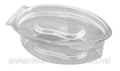Соусник одноразовый 30 мл. с неразъемной крышкой овальный прозрачный, пластиковый РЕТ 100 шт.