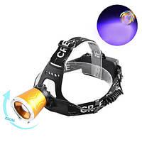 Ультрафиолетовый фонарь на лоб Small Sun UV5866 XPE+UV365 nm, ЗУ 220V/12V, 1x18650, zoom, Box, фото 1