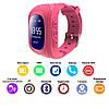 Smart часы детские, детские умные часы с GPS Q50-2, pink