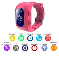 Smart часы детские, детские умные часы с GPS Q50-2, pink, фото 1