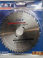 Пила дисковая   КТ  Professional  по дереву 125мм /22,2мм/48Т  б\н