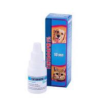 Капли ушные для собак, грызунов и кошек Гентафарм 10 мл, минимальный заказ 5 шт