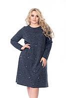 Платье Tasa 1195 52 Темно-синее с серым, КОД: 722954