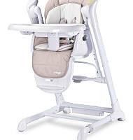 Детский стульчик для кормления + качель Caretero Indigo beige