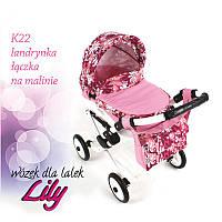 Коляска для кукол Adbor Lily K22