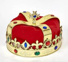 Корона Короля Царя бархатная, размер 56 см