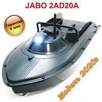 JABO-2AD-20А прикормочный кораблик радиоуправляемый для завоза прикормки, фото 1