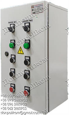 Я5427 реверсивный двухфидерный  ящик управления  электродвигателями, фото 2