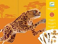 Гигантский ягуар Набор для оригами Djeco (DJ09678)