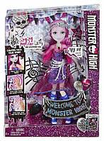 Лялька Монстер Хай Арі Хаунтингтон співоча Monster High Ari Hauntington