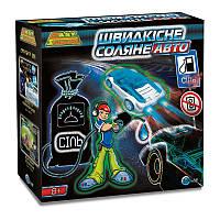 Набор Скоростной соляной автомобиль, Украинская упаковка, EasyScience (45027)