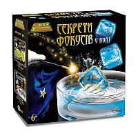 Секреты фокусов в воде Украинская упаковка, Детский игрушечный набор, EasyScience (45030)
