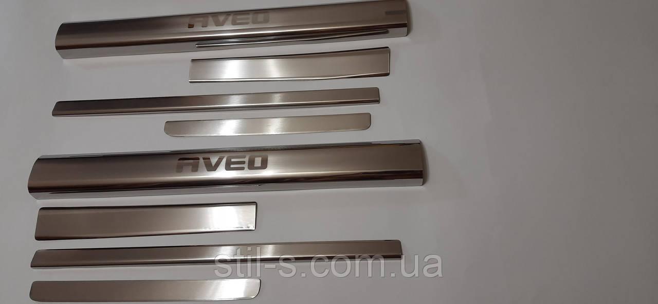 Накладки на пороги Aveo 3 Т250 седан (2006-2011)