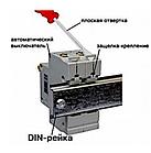 EH-1.63  Автоматический выключатель 1 полюс 63А, фото 2