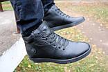 Мужские ботинки кожаные зимние черные Milord Olimp B, фото 5