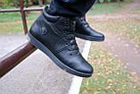 Мужские ботинки кожаные зимние черные Milord Olimp B, фото 6