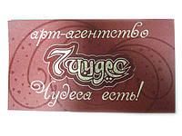 Шелкотрафаретная печать визиток, фото 1