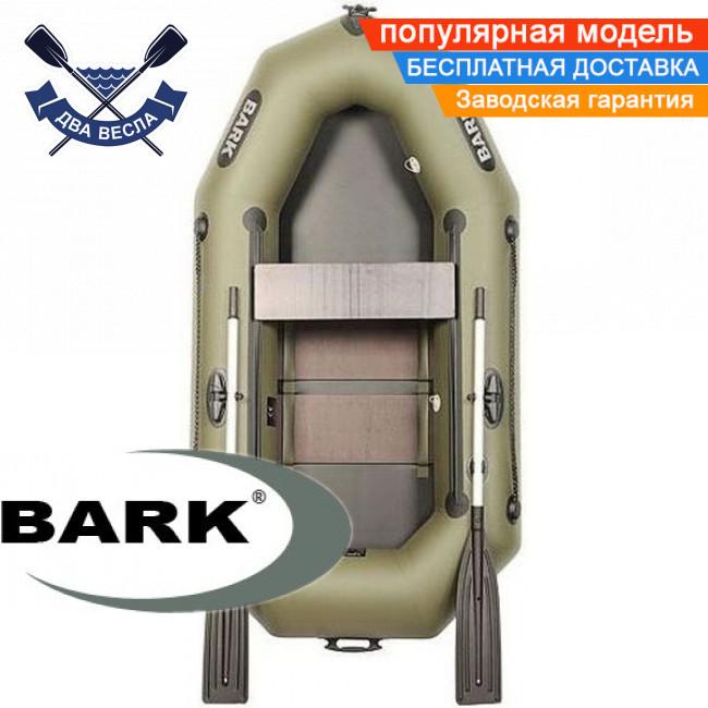 Надувная лодка Барк В-220СД гребная лодка ПВХ Bark B-220CD одноместная реечный настил сдвижное сиденье