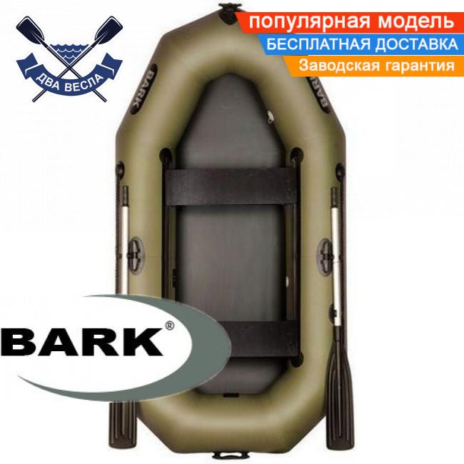 Надувний човен Барк В-240Д гребний човен ПВХ Bark B-240D двомісна без настилу зсувні сидіння