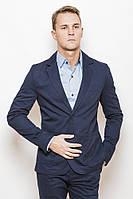 Модный класический мужской пиджак на две пуговици и накладными широкими карманими синий