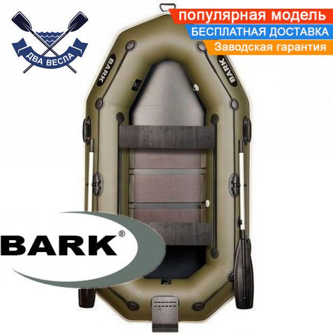 Надувная лодка Барк В-260НПД гребная лодка ПВХ Bark B-260NPD двухместная реечный настил транец привальник