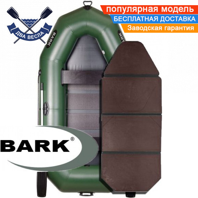 Надувная лодка Барк В-270ПК гребная лодка ПВХ Bark B-270PK двухместная слань-книжка брызгоотбойник