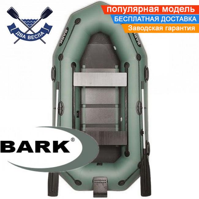 Надувная лодка Барк В-270НПД гребная лодка ПВХ Bark B-270NPD двухместная реечный настил транец привальник