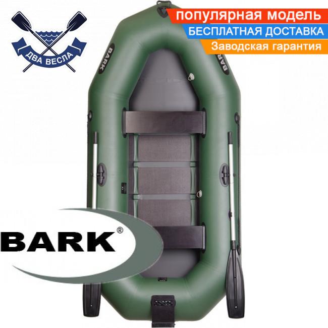 Надувная лодка Барк В-280Н гребная лодка ПВХ Bark B-280N трехместная реечный настил транец