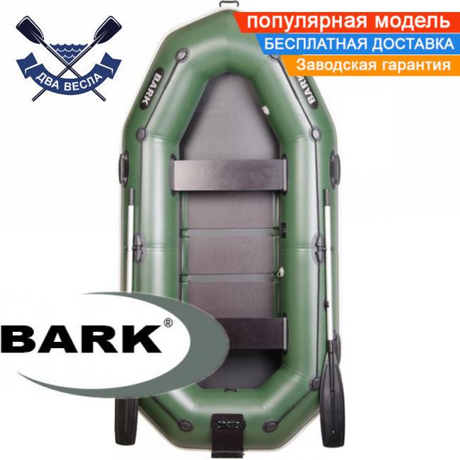 Надувная лодка Барк В-280НП гребная лодка ПВХ Bark B-280NP трехместная реечный настил транец привальник