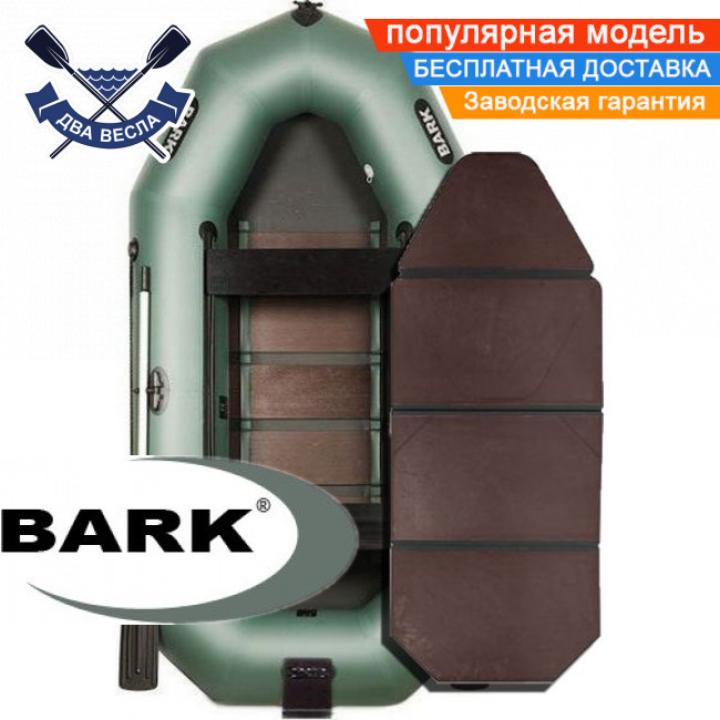 Надувний човен Барк В-300НДК гребний човен ПВХ Bark B-300NDK тримісна слань-книжка транец сдвижн сід