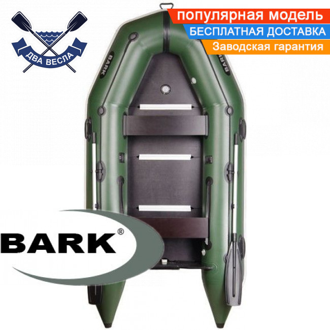 Килевая лодка Барк ВТ-290С надувная лодка ПВХ Bark BT-290S двухместная жесткое дно лодка с килем