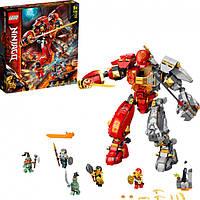Конструктор LEGO Ninjago Каменный робот огня 968 деталей