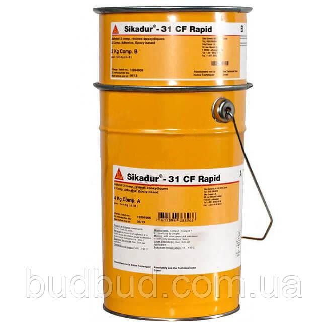 Эпоксидный клей Sikadur-31 CF Normal для камня, мрамора и металла. 6 кг.