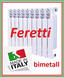 Биметаллический радиатор отопления Feretti 500 х 80 Italy