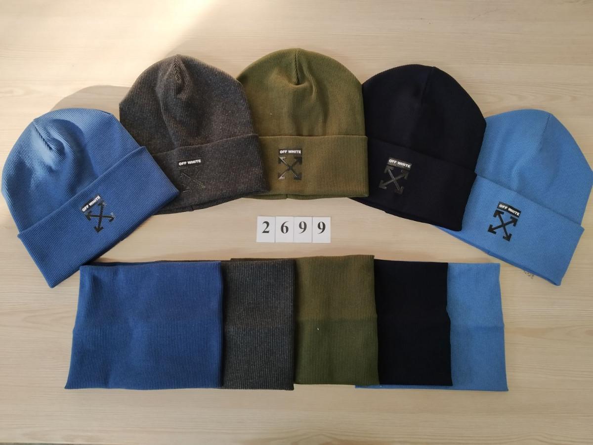 Комплект (шапка хомут) для хлопчика на весну-осінь оптом - Артикул 2699
