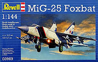 Истребитель-перехватчик MiG-25 Foxbat 1:144, Revell (3969)